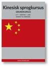 Kinesisk sprogkursus (MP3): Grundkursus