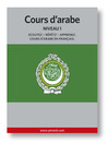Cours d'arabe (MP3): Niveau 1
