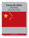 Curso de chino (MP3): Nivel básico