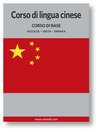 Corso di lingua cinese (MP3): Corso di base