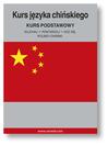 Kurs języka chińskiego (MP3): Kurs podstawowy