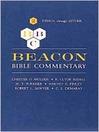 Beacon Bible Commentary, Volume 2 (eBook): Joshua Through Esther
