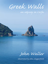 Greek Walls (eBook): An Odyssey in Corfu