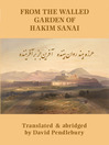 From the Walled Garden of Hakim Sanai (eBook)
