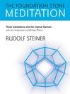 The Foundation Stone Meditation (eBook)