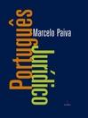 Português Jurídico (eBook)