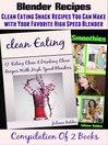 Blender Recipes (eBook)