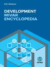 MIVAR technologies of the development of intelligent systems and the creation of the active multi-subject online MIVAR encyclopaedia (eBook)
