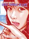 Best Things in Life (eBook): Kubori Kikiam Series, Book 3