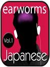 Rapid Japanese, Volume 1 (MP3)