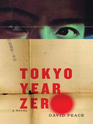Click this cover for a(n) eBook sample of Tokyo Year Zero.