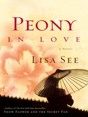 Click this cover for a(n) eBook sample of Peony in Love.