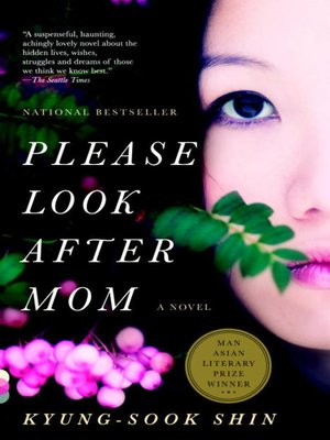 Click this cover for a(n) eBook sample of Please Look After Mom.