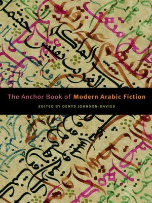 Click this cover for a(n) eBook sample of The Anchor Book of Modern Arabic Fiction.