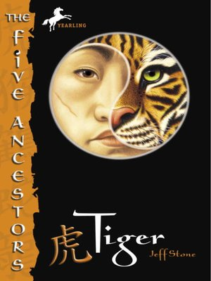 Cover of Tiger