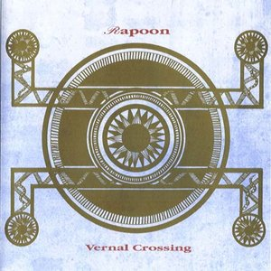 Cover of Vernal Crossing