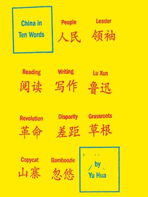 Cover of China In Ten Words