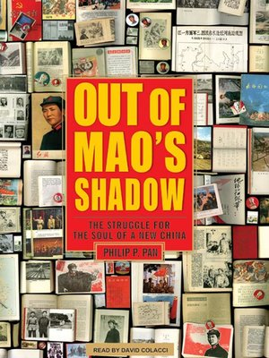 Click this cover for a(n) Audiobook sample of Out of Mao's Shadow.
