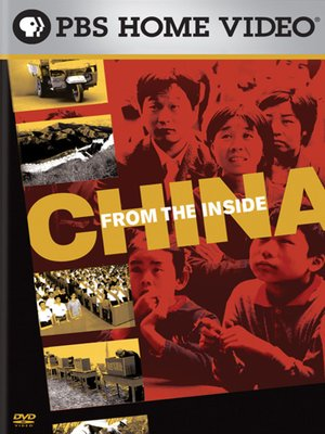 China from the Inside: Power and the People