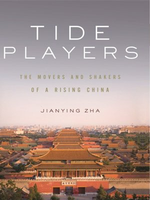 Cover of Tide Players