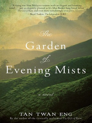 Click this cover for a(n) eBook sample of The Garden of Evening Mists.