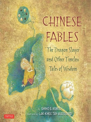 Click this cover for a(n) eBook sample of Chinese Fables.