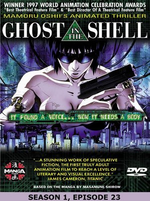 Ghost in the Shell: Stand Alone Complex, Season 1, Part 23 of 26