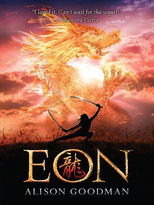 Click this cover for a(n) eBook sample of Eon.
