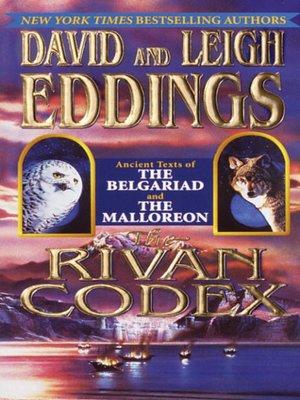 david and leigh eddings ebooks