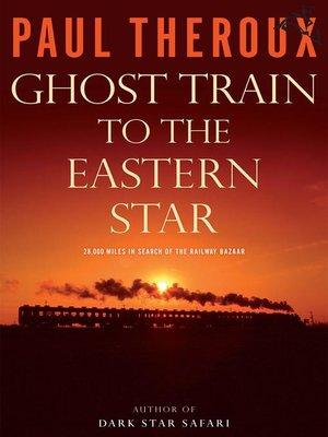 Paul Theroux Book Tour