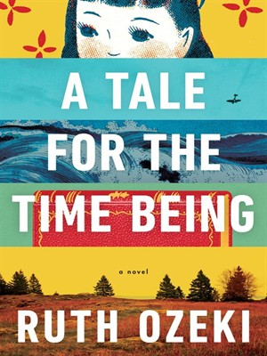 Click this cover for a(n) eBook sample of A Tale for the Time Being.