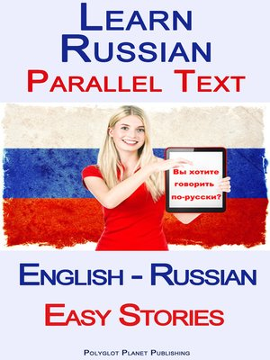 Ends most the knowledge of russian language Aufnahmen