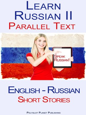 Short Version Learn Russian And 73