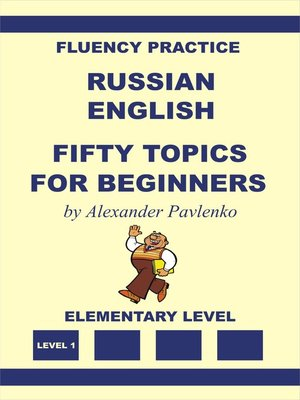 Russian Grammar This Section 88