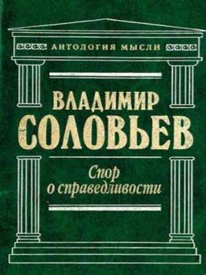 download Masterpieces of Beat Literature